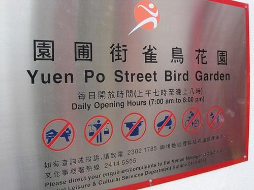 Hong Kong- Bird Market Sign